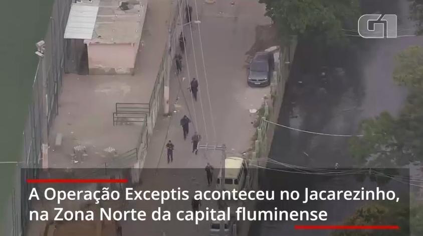Спецоперація в Ріо.
