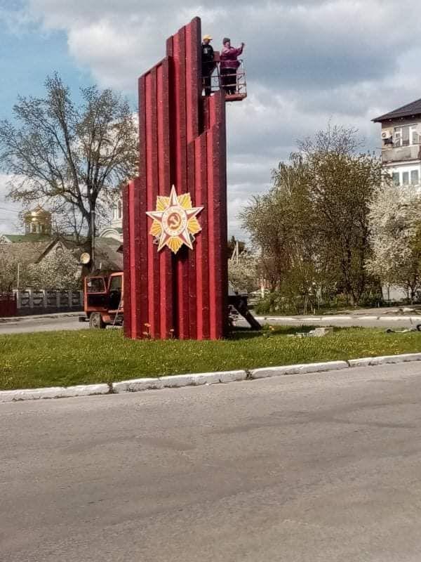 Советскую символику решили перекрасить и снять