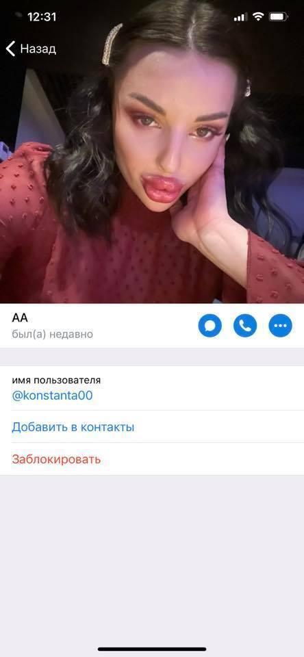 Киевская студентка Анастасия, которая попала в скандал, защищая Басту