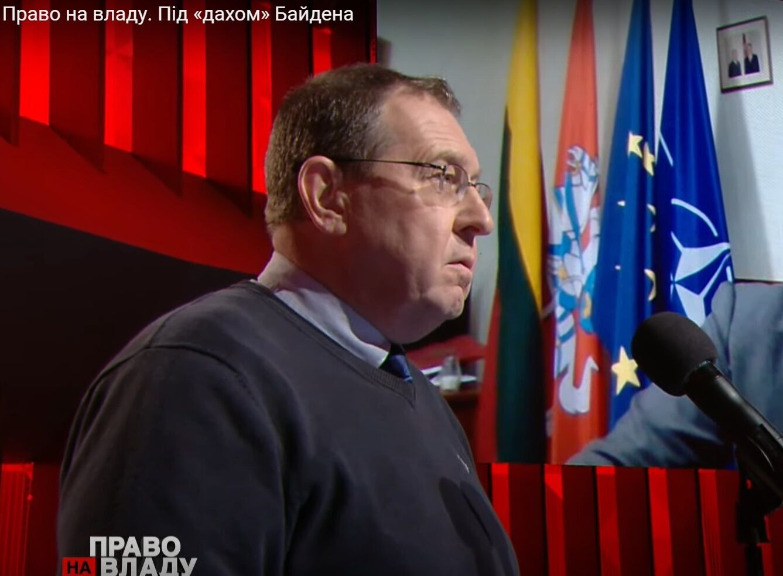 Андрій Ілларіонов.