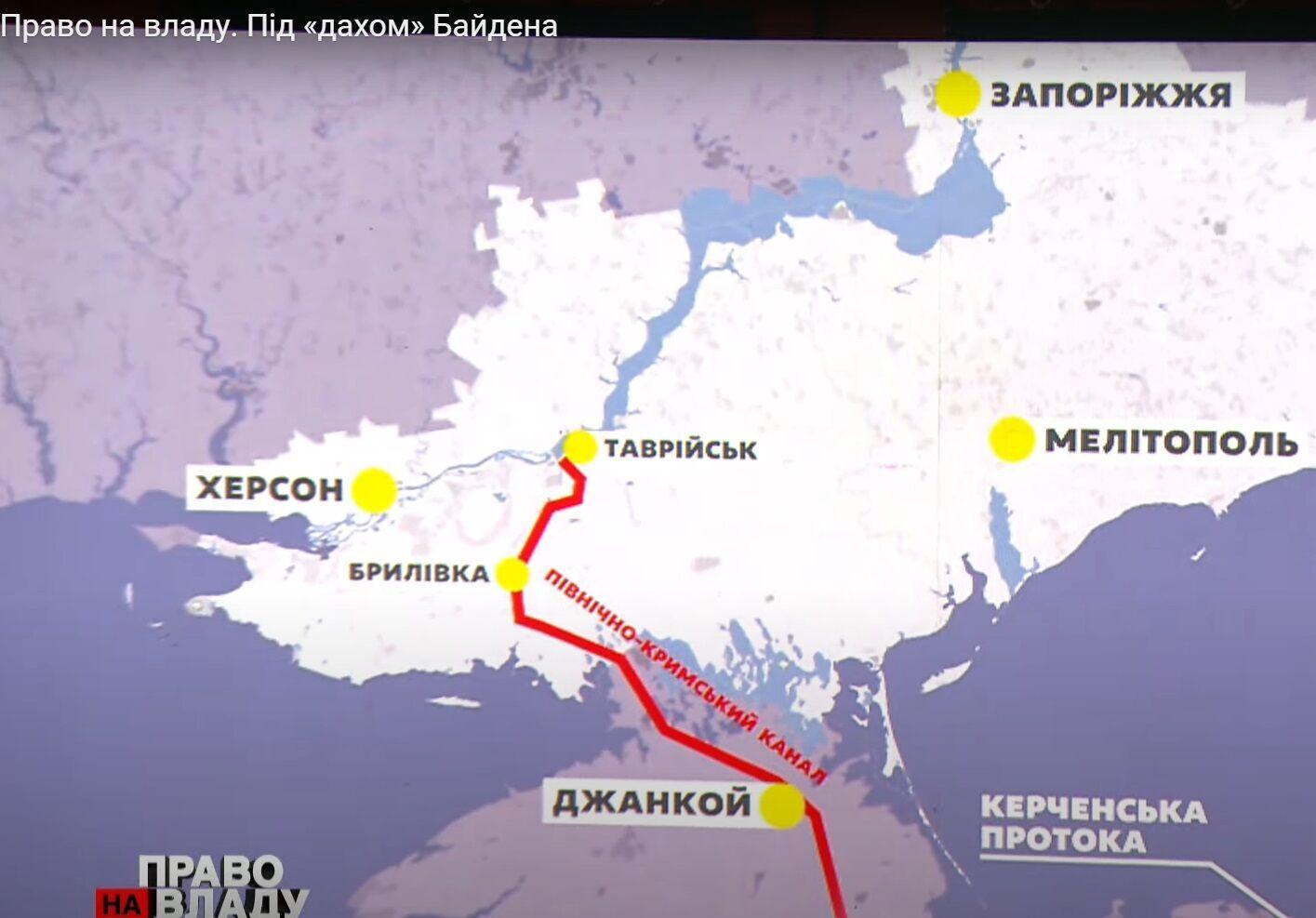 Де Росія може напасти на Україну.