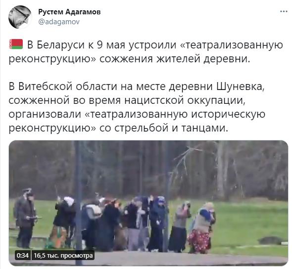 Пост Адагамова в Twitter.