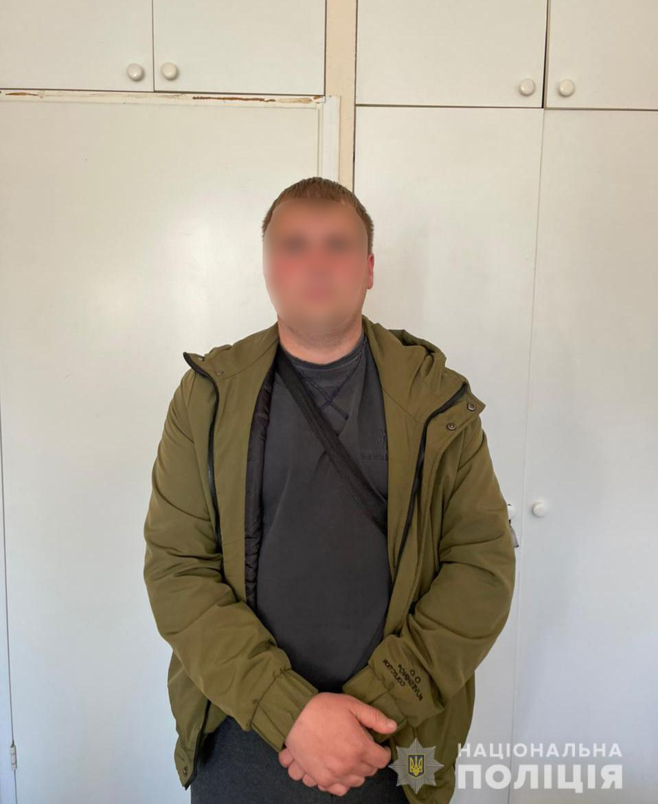33-летний подозреваемый