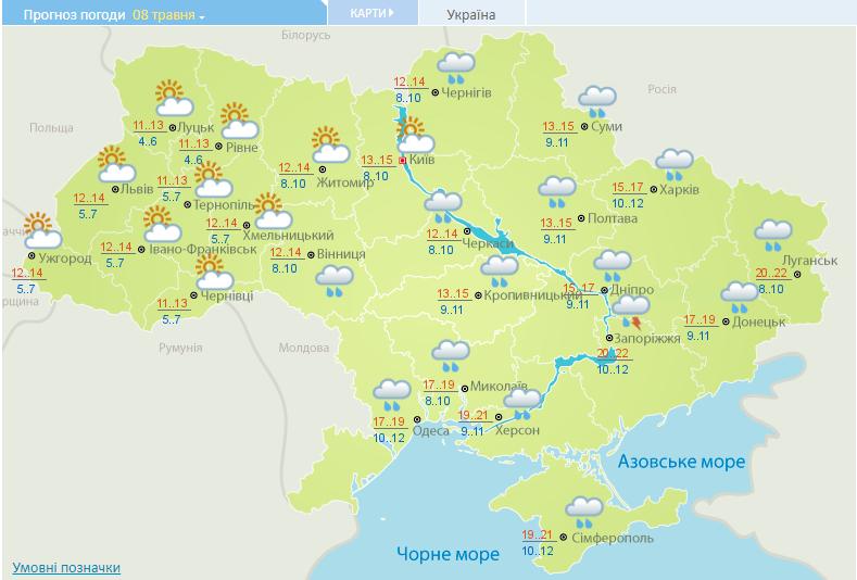 Прогноз погоди в Україні на 8 травня.