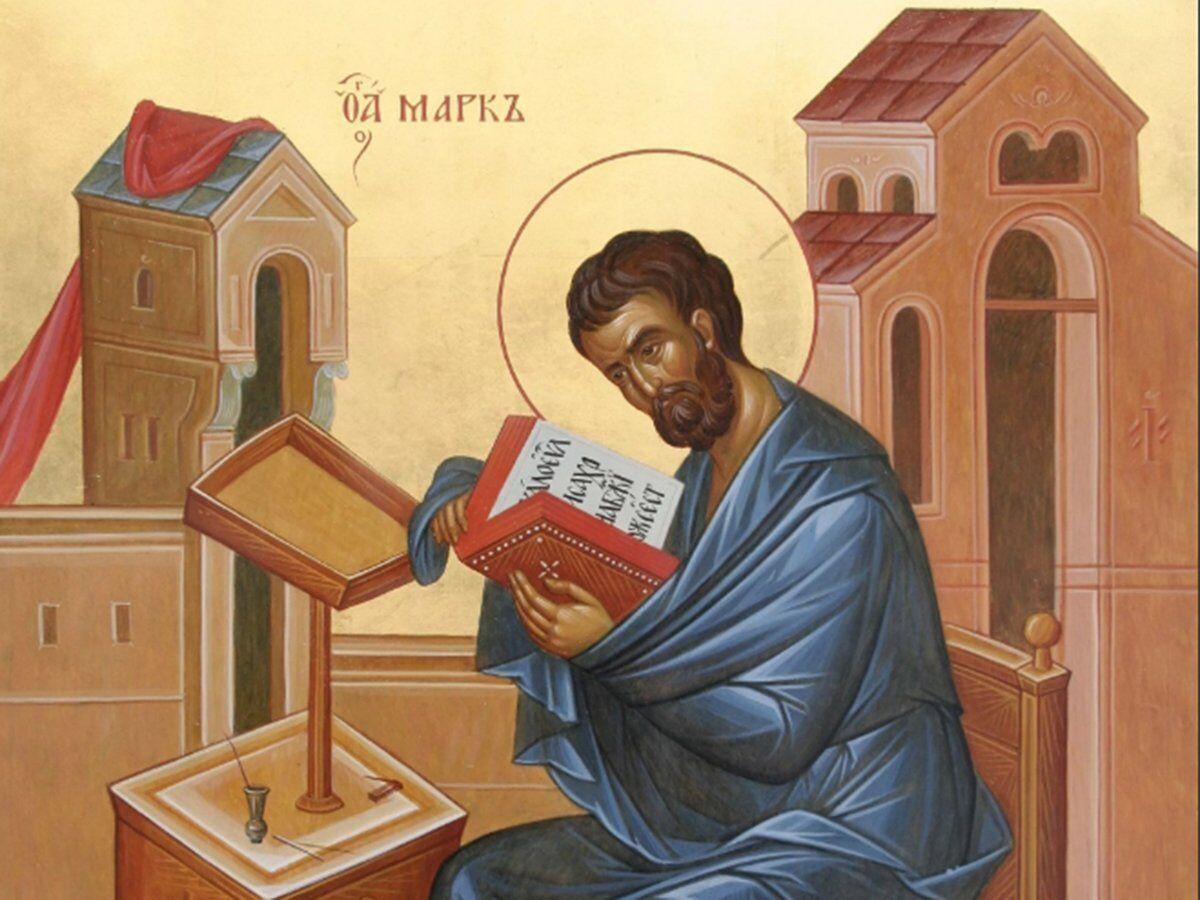 День памяти Марка – апостола от семидесяти, верного спутника святых Павла и Варнавы