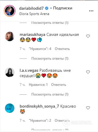У мережі відреагували на фото Білодід у купальнику.