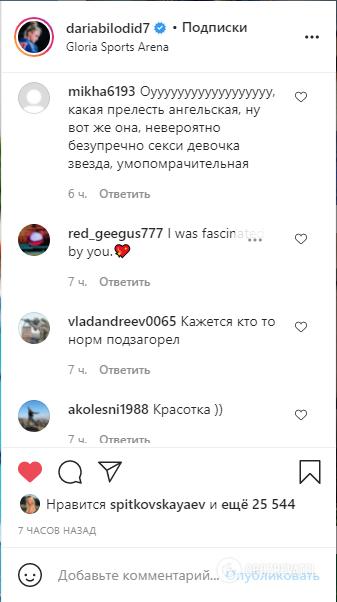 Користувачі Instagram оцінили фото спортсменки.