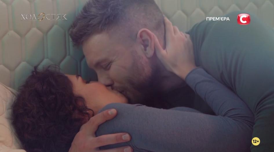 Поцелуй Анны и Михаила