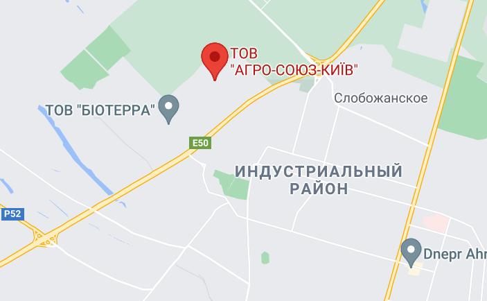 """ДТП произошло возле """"Агро-Союза""""."""