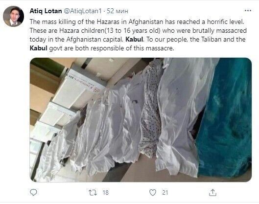 В соцсетях распространяют фото погибших в результате взрыва