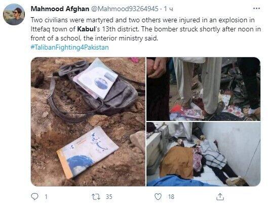 Взрыв произошел, когда девочки выходили из школы