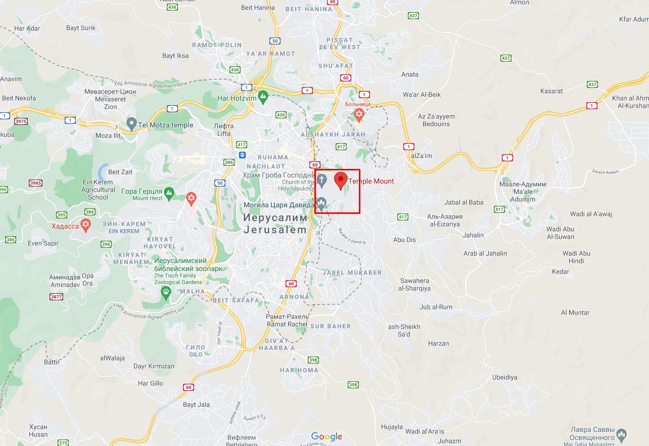 Столкновения произошли на Храмовой горе.
