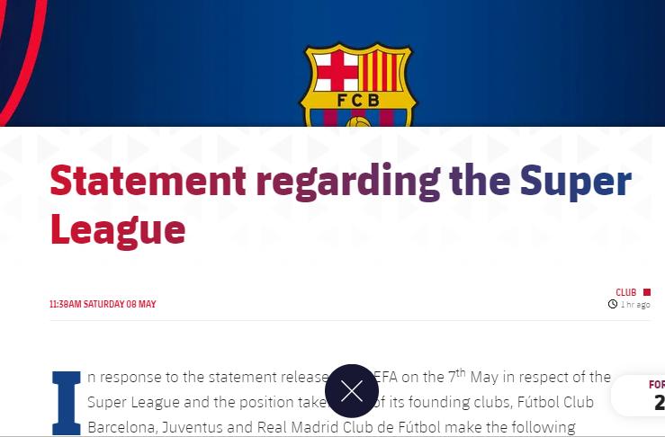 """Заявление на сайте """"Барселоны"""""""