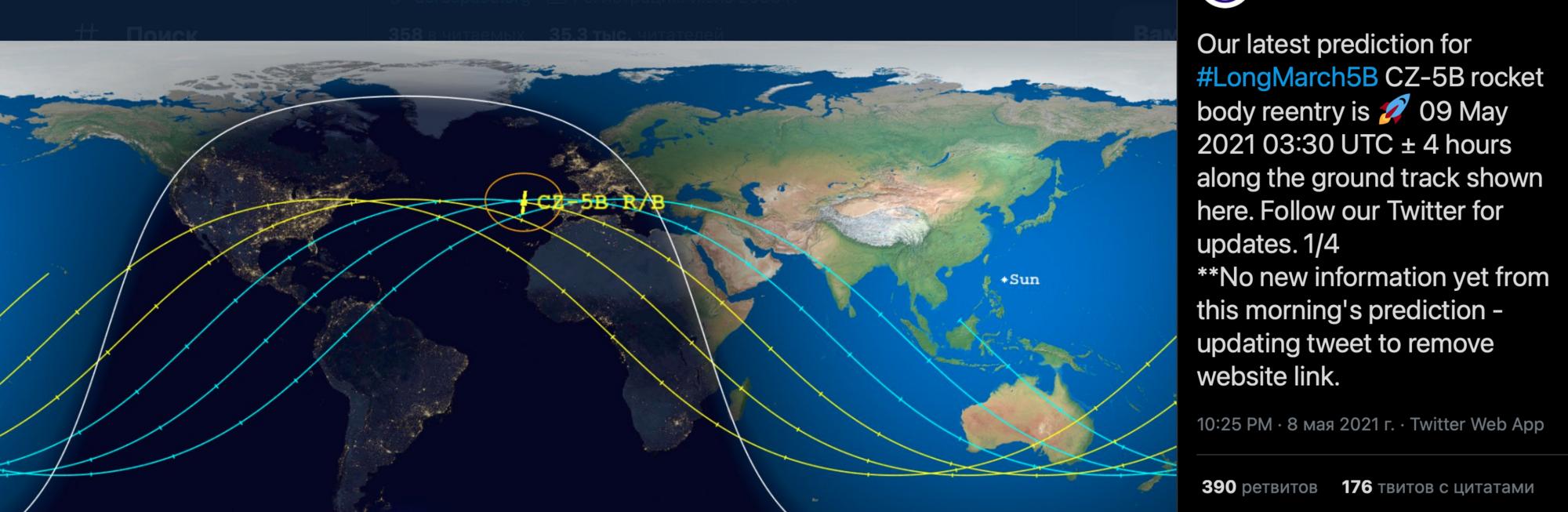Прогноз місця падіння китайської ракети.
