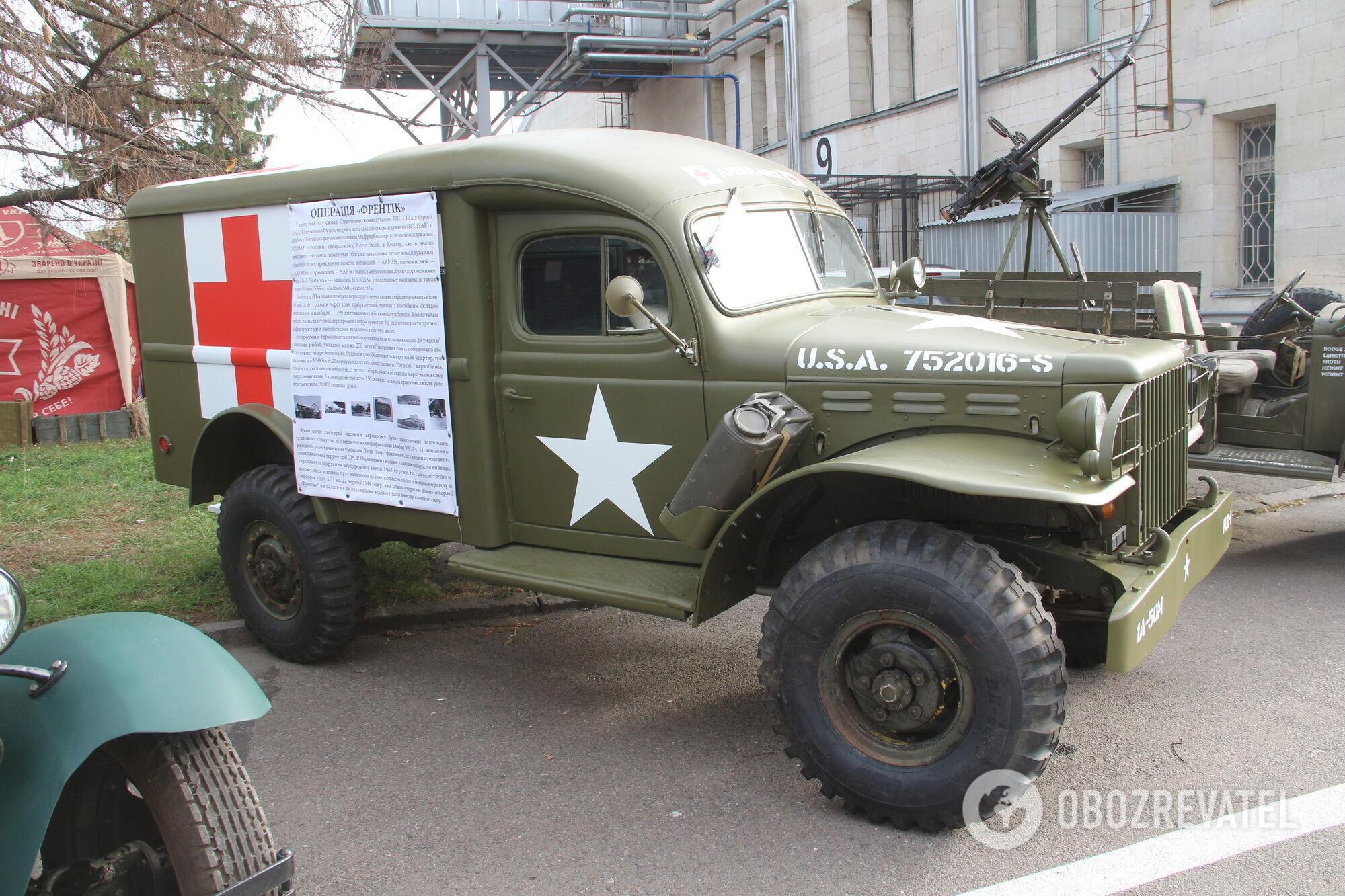 Для военных медиков хорошим подспорьем был санитарный WC 54