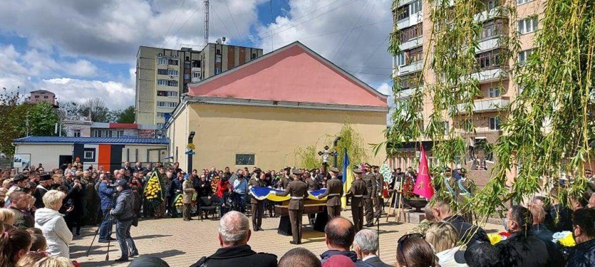 Попрощатися із Сергієм Коробцовим прийшли тисячі жителів