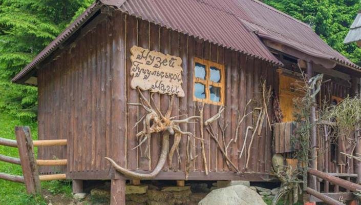 Музей гуцульської магії