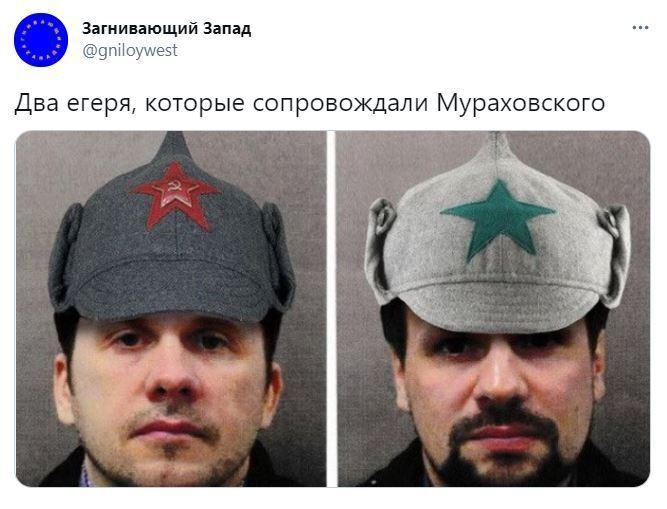 Квадроцикл Мураховского был обнаружен в 6,5 км от охотбазы