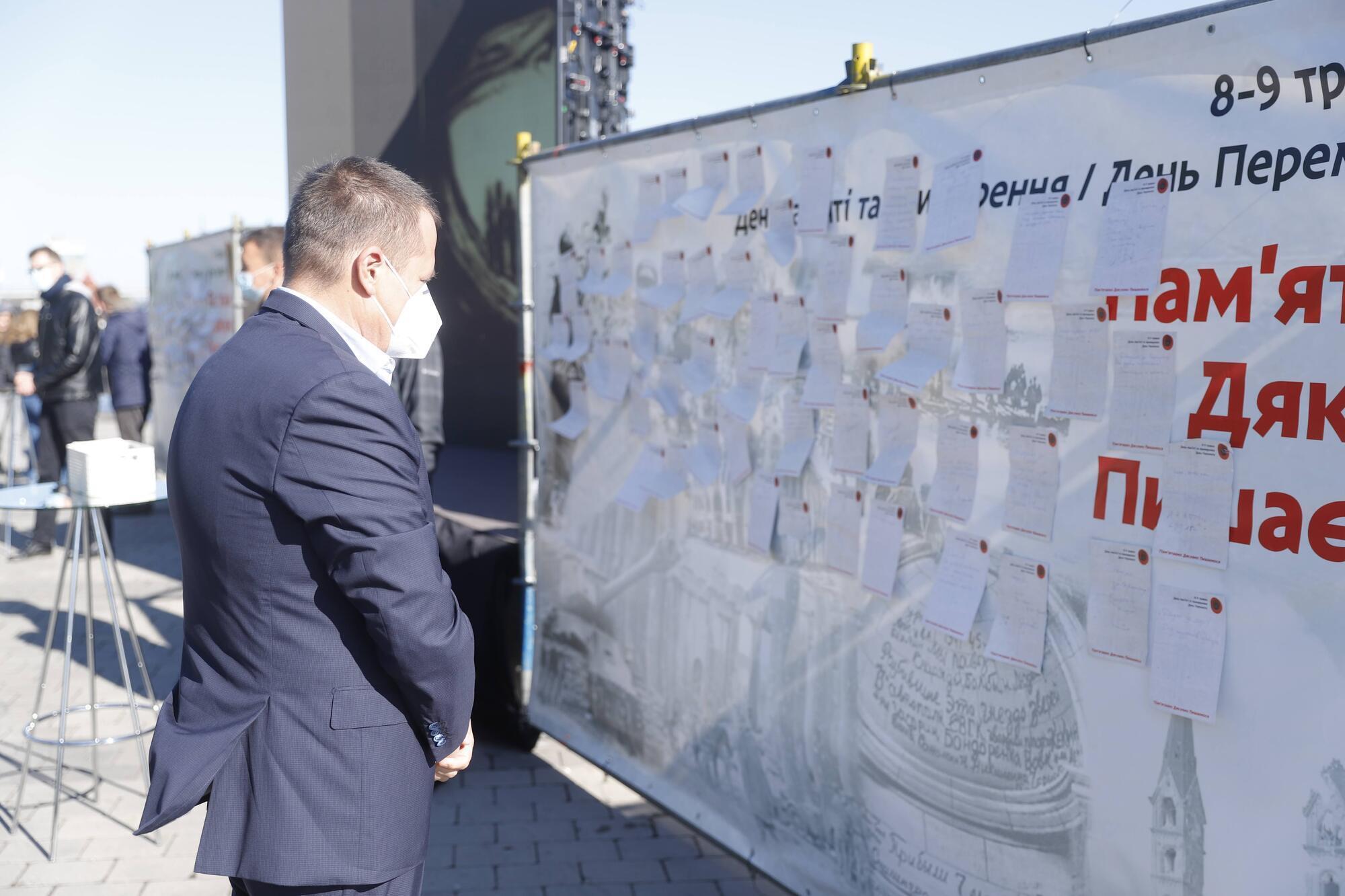 """""""Пам'ятаємо. Пишаємося"""": дніпряни залишають слова вдячності захисникам на стіні пам'яті просто неба"""