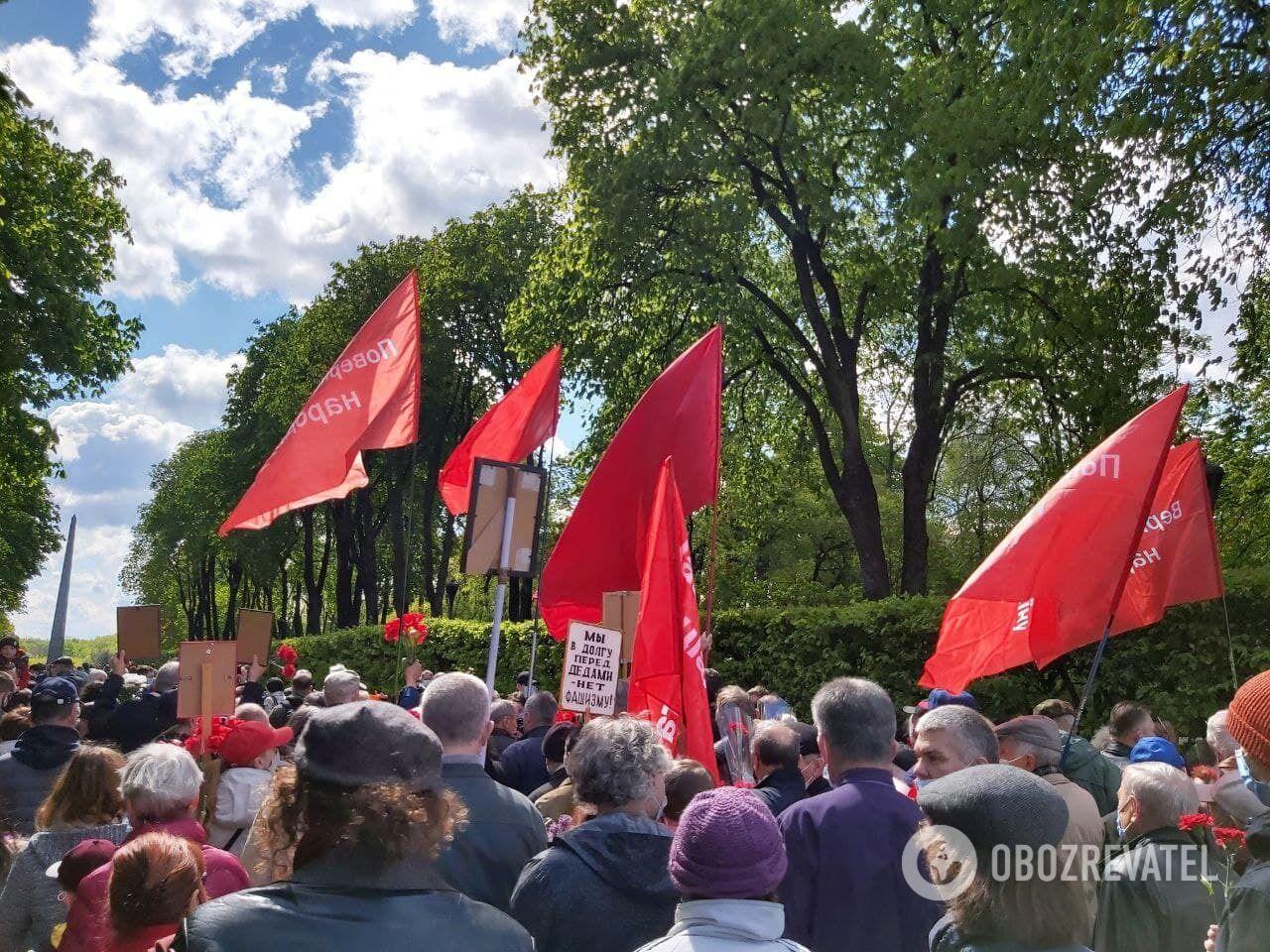 Учасники акції несли в руках червоні прапори з комуністичними закликами.