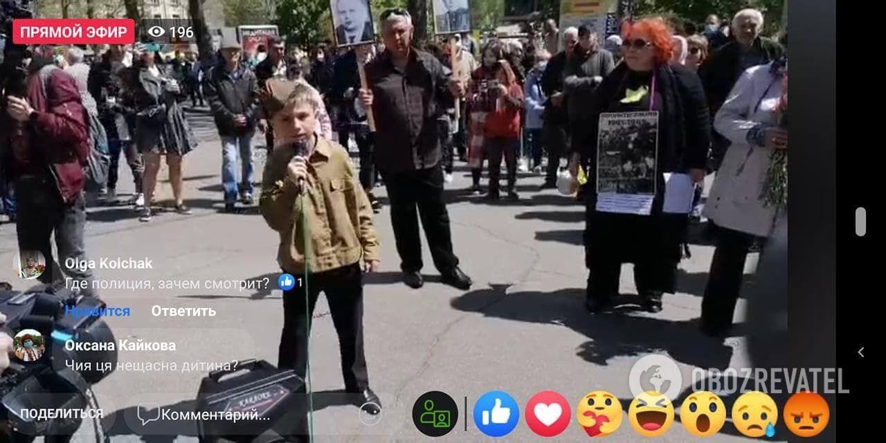 День перемоги над нацизмом у Другій світовій війні: як Україна відзначила свято 2021 року