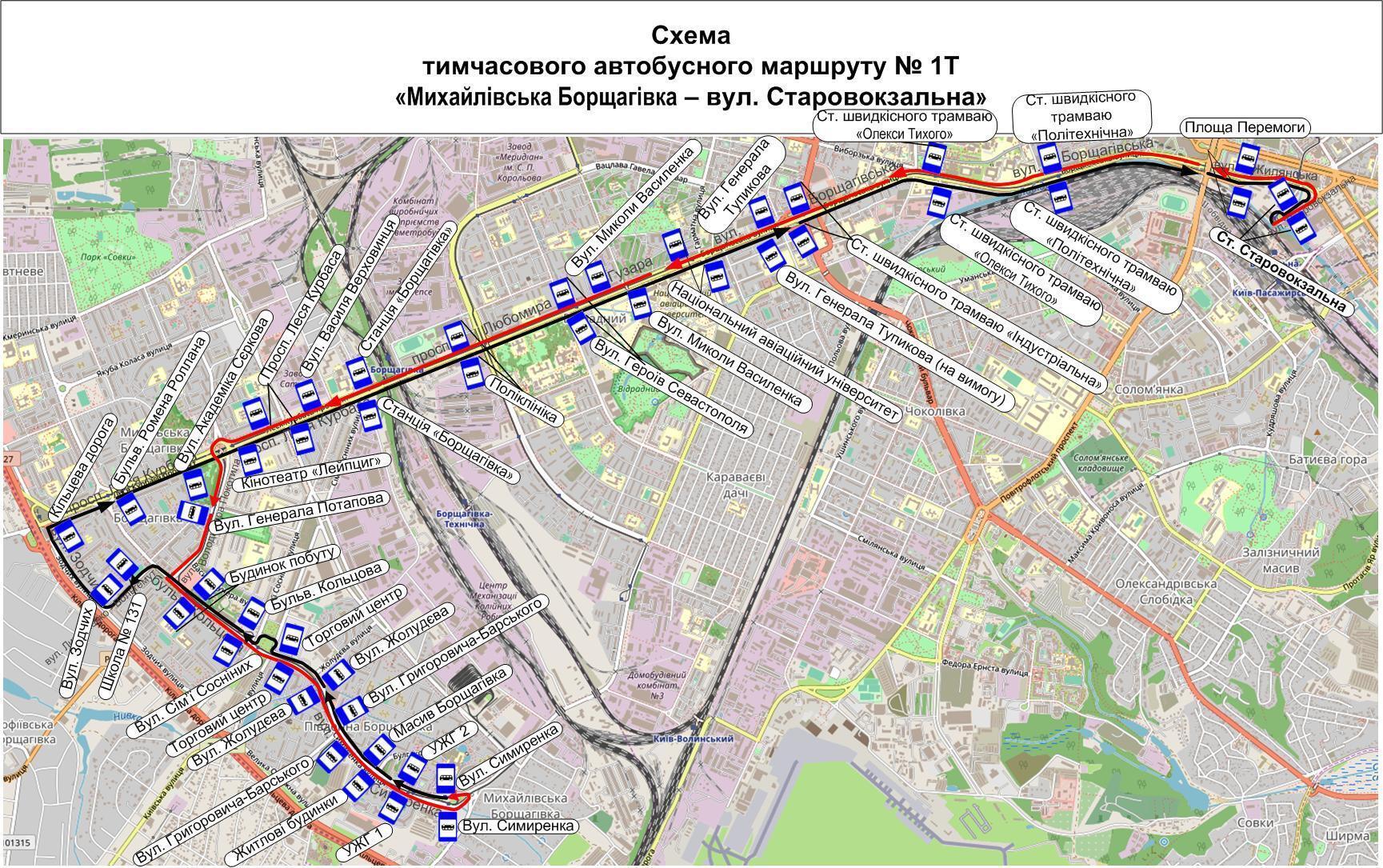Тимчасовий автобусний маршрут № 1-Т