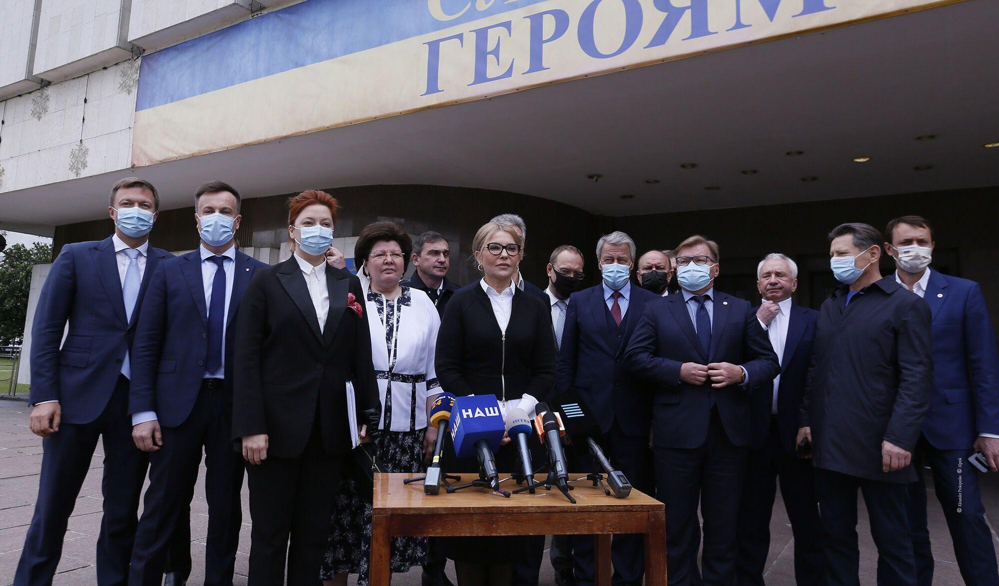 Тимошенко провела брифинг под ЦИК