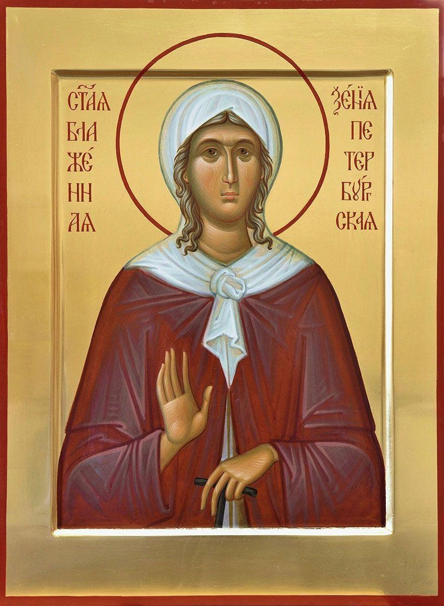 Ксения Петербургская – православная юродивая дворянского происхождения