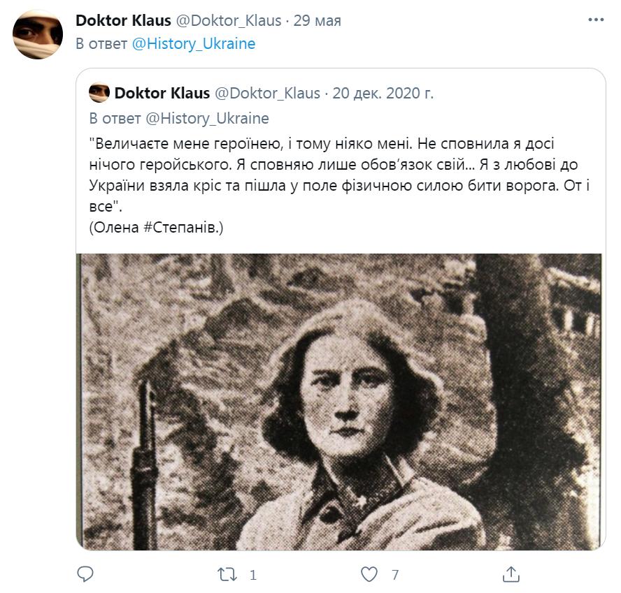 Елена Степанов