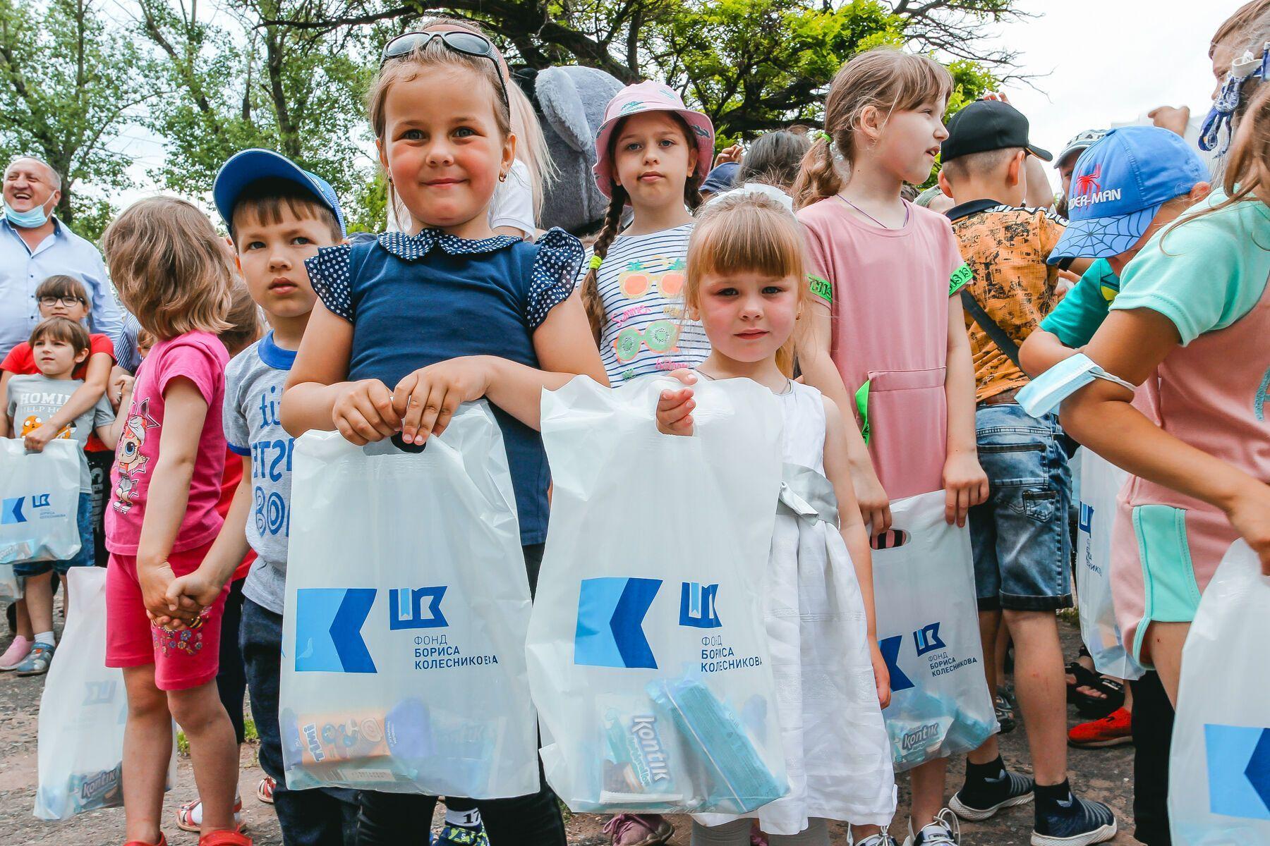 Фонд Бориса Колеснікова організував дитячі святкові заходи на Донеччині