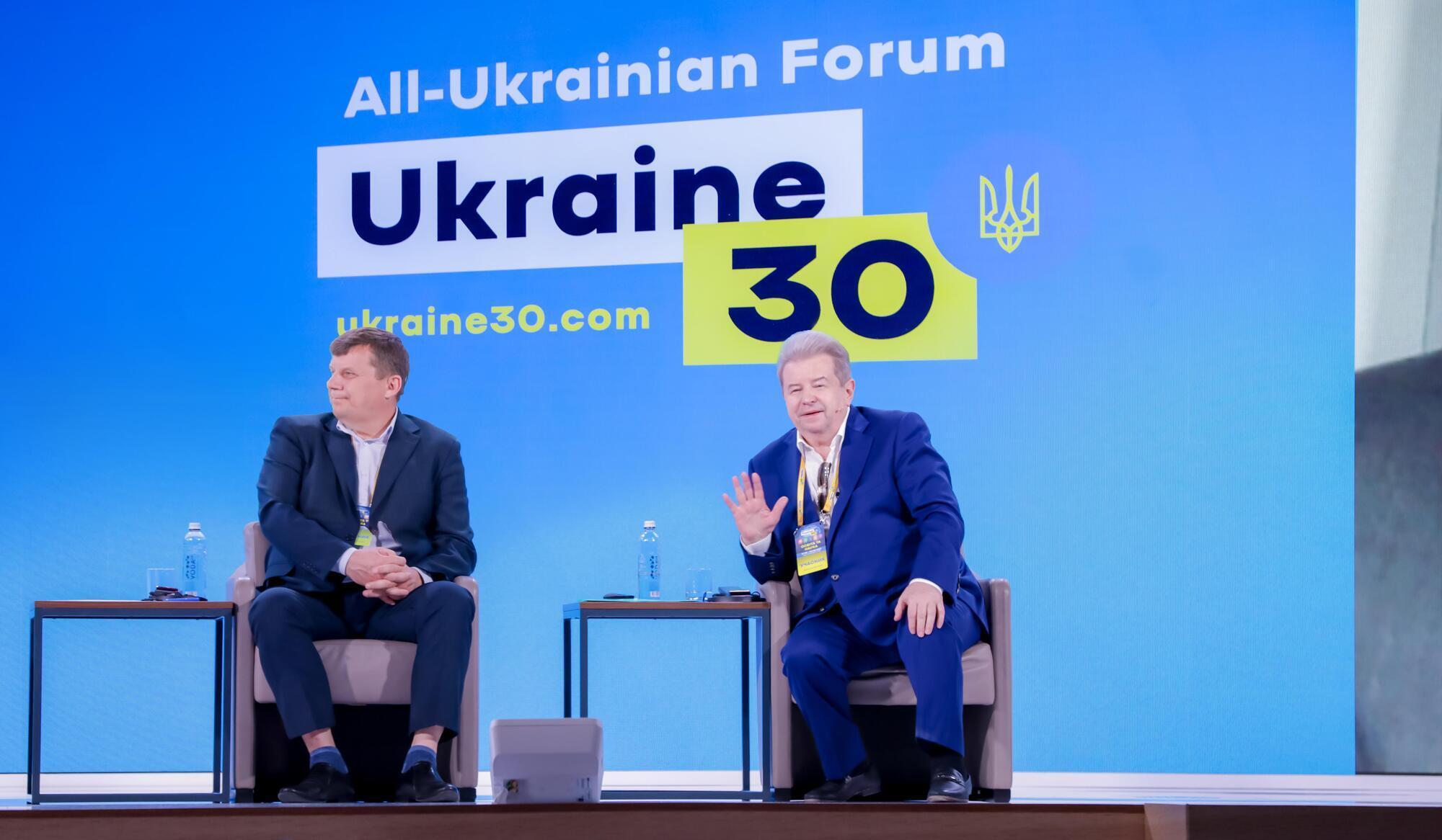 """Поплавський – на форумі """"Україна 30"""": Університет культури педагогічно й технічно виявився готовим до COVID-19"""