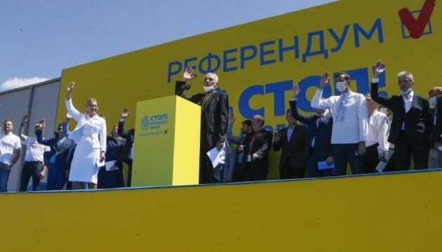 """Команда Тимошенко – єдина політична сила, яка протистоїть впровадженню """"дикого"""" ринку землі"""