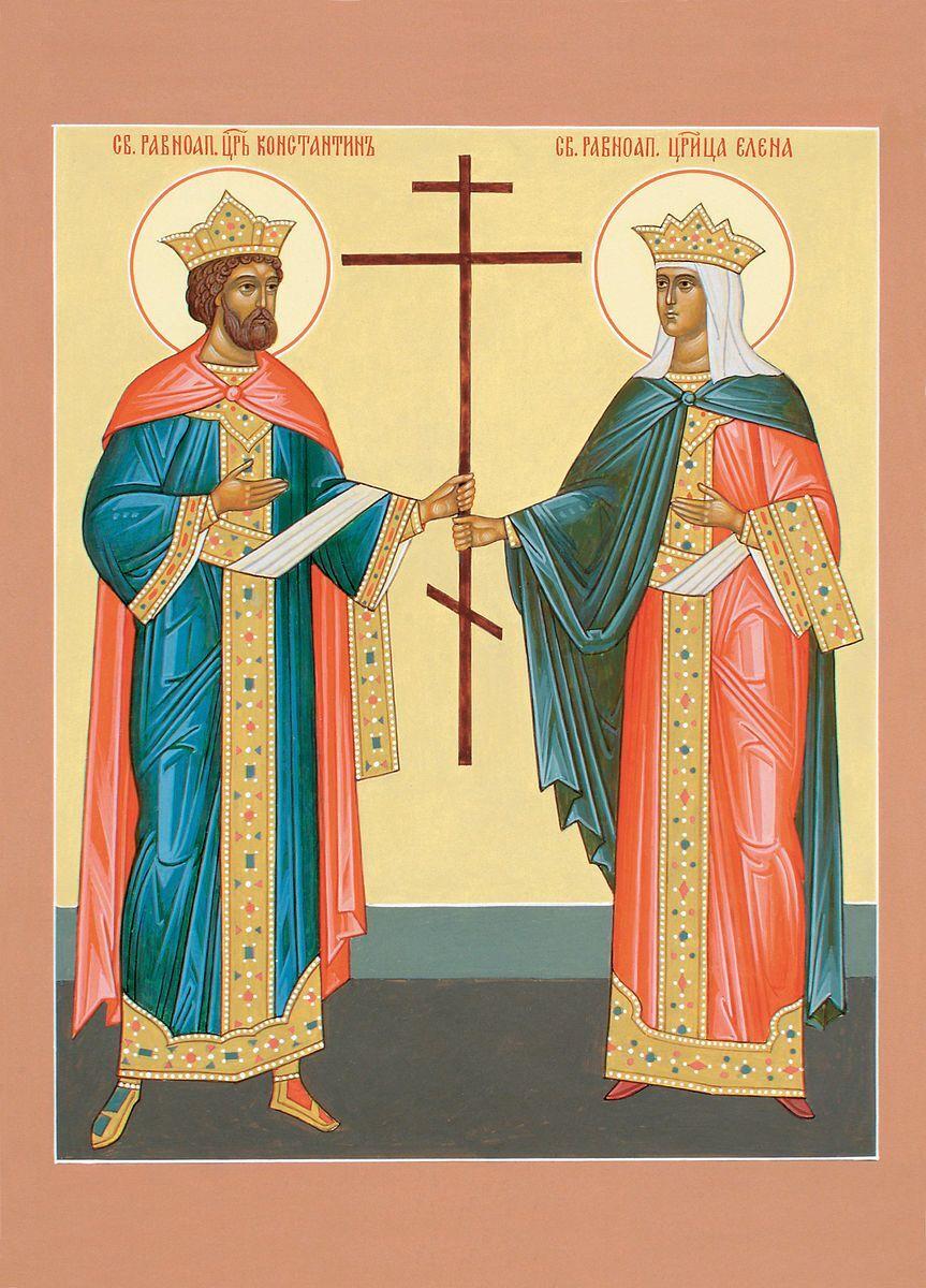 Святые Константин и Елена почитаются церковью в лике равноапостольных