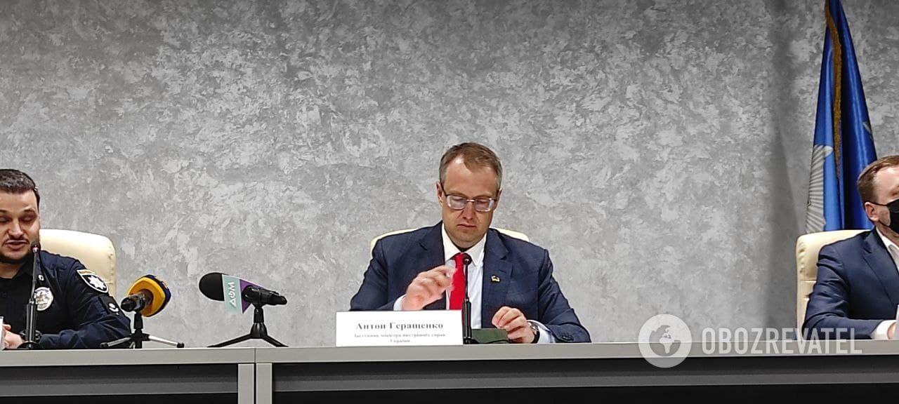 Геращенко пообещал до конца года установить около 400 камер