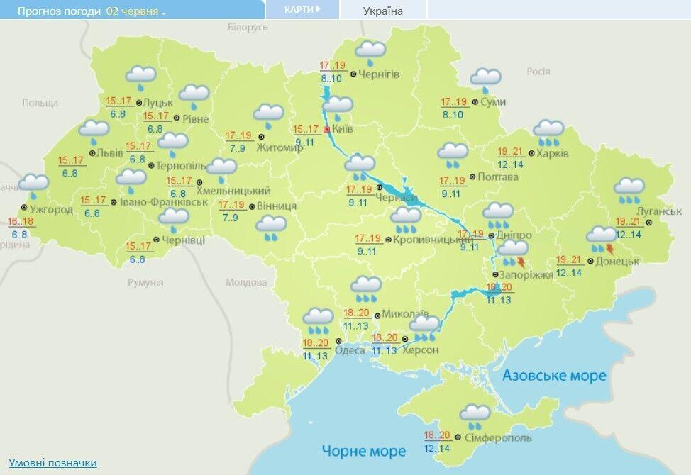 Погода в Украине 2 июня