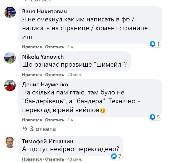 Коментарі користувачів.
