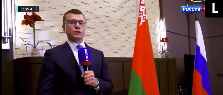 Пропагандист Павло Зарубін