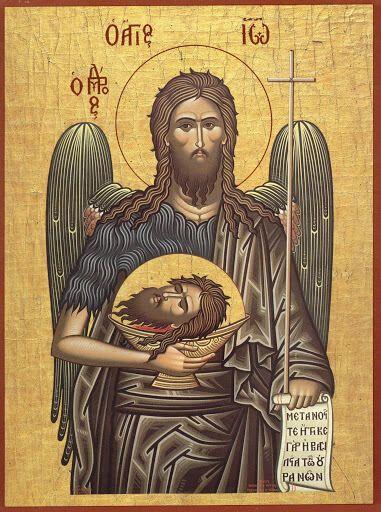 7 июня – Третье обретение глaвы Иоанна Предтечи (Крестителя)