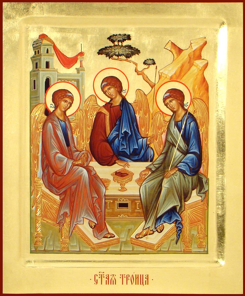 20 июня – День Святой Троицы, Пятидесятница