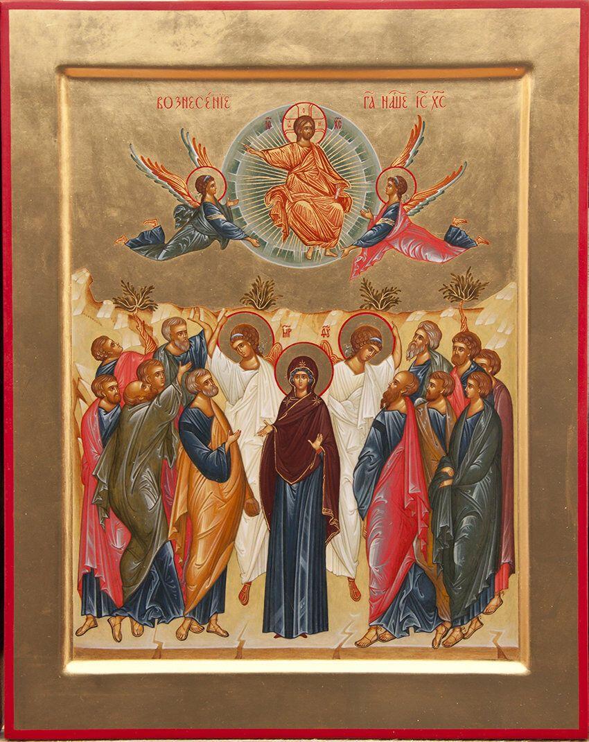 Вознесение Господне в 2021 году отмечается 10 июня. Иконописная мастерская Свято-Троицкого храма Курска