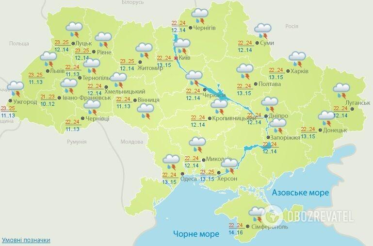Прогноз погоди в Україні на п'ятницю, 11 червня.
