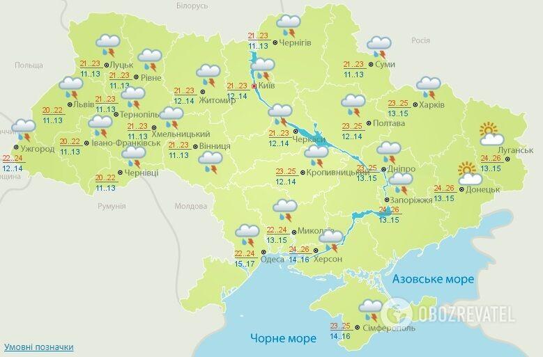 Прогноз погоди в Україні на неділю, 13 червня.