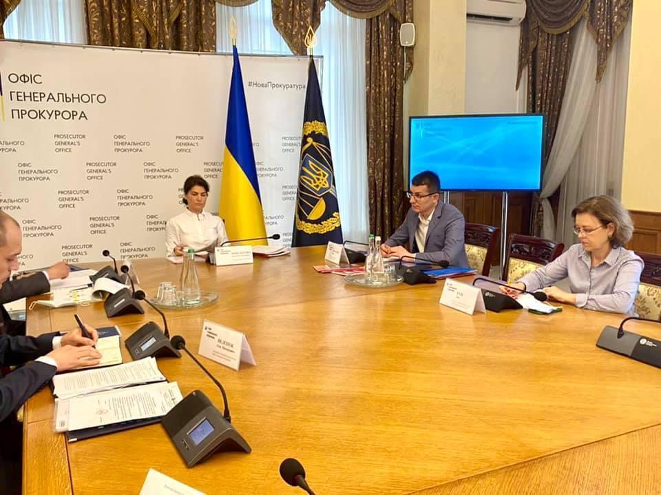 Совещание с генеральным прокурором Венедиктовой