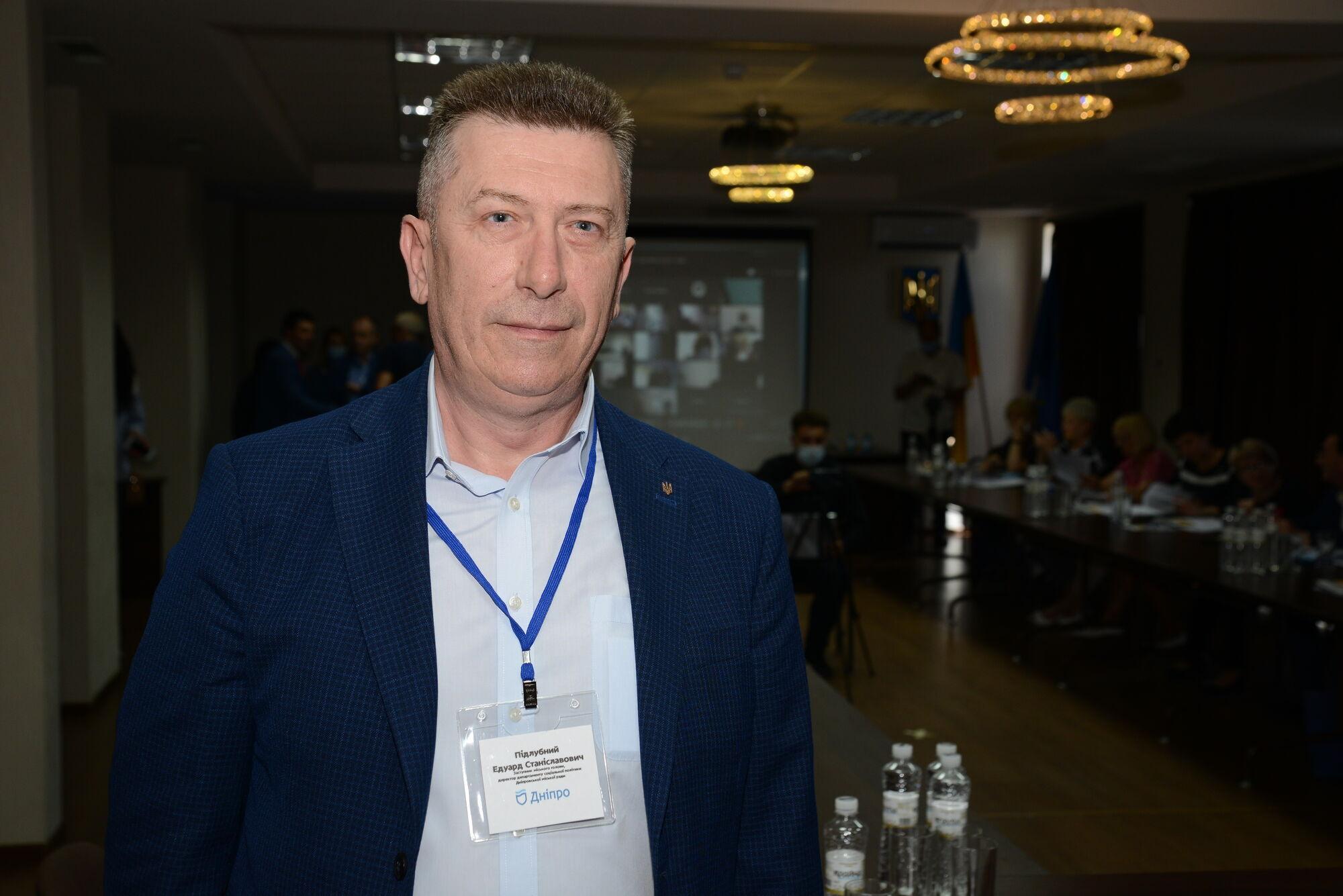 Заступник міського голови, директор департаменту соціальної політики Дніпровської міської ради Едуард Підлубний