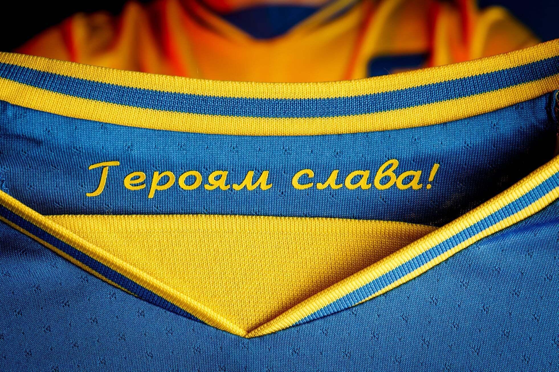 """Напис """"Героям слава!"""" на формі збірної України"""