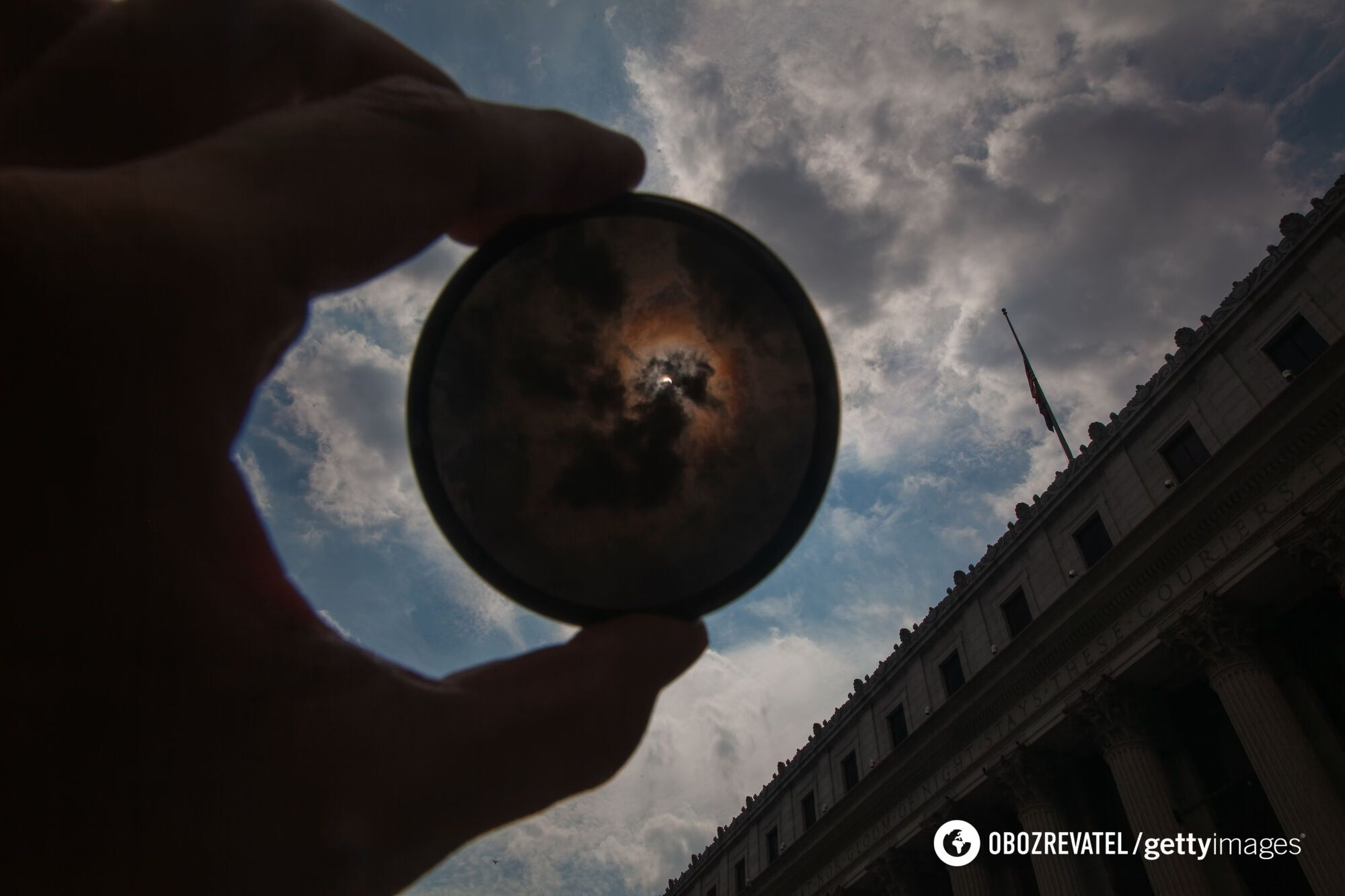 Во время затмения 10 июня Солнце над Украиной было закрыто только на 12%