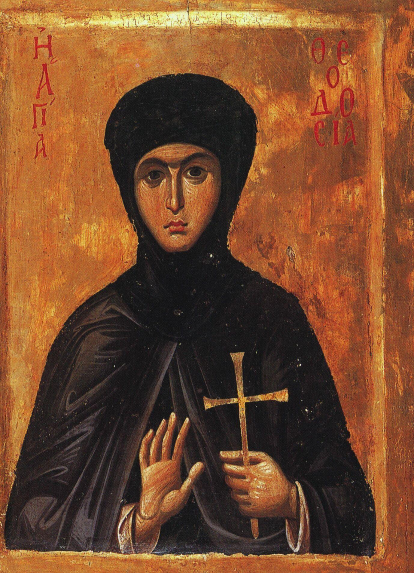 Феодосию Константинопольскую казнили в VIII веке за препятствие уничтожению икон