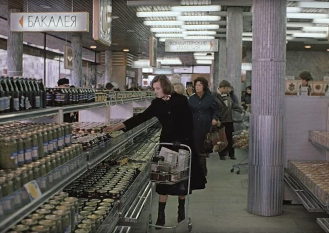 """Кадр из фильма """"Москва слезам не верит"""" (1980)"""