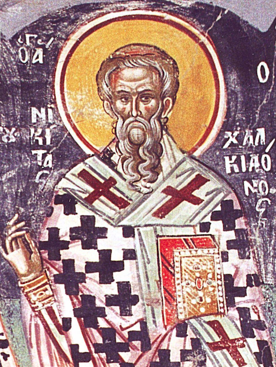 Преподобний Микита Халкідонський – святий 8 століття