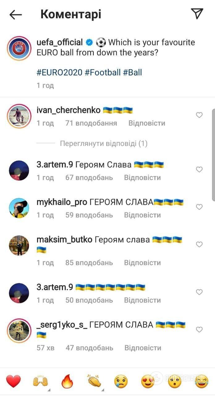 Украинцы атаковали Instagram УЕФА.